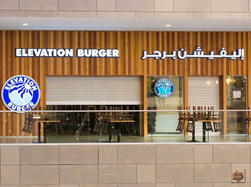 Wood Elevation Burger : Sahara united co completed projects